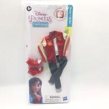 Disney Princess Comfy Squad Fashion Pack Mulan