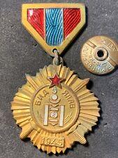 "MONGOLIA.  Medal "" We Won"", Medal For Victory Over Japan # 9666."