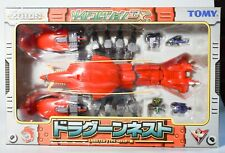ZOIDS LOBSTER TYPE DX by Takara TOMY