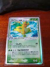 Pokemon Japanese Dragonite EX 1st Edition 004/068 LP