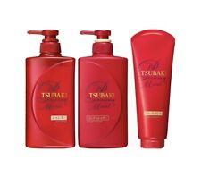 TSUBAKI Japan SHISEIDO PREMIUM SET Shampoo Conditioner Treatment Free Shipping
