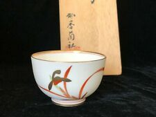 Koransha Cup Tea Cup with Orchid Leafs  & Gold Trim  Made in Japan