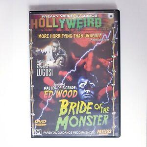 Hollyweird Bride Of The Monster DVD Region 4 AUS Terrible B Rated Horror Film