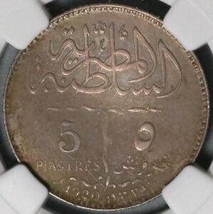 1920-H NGC AU Det Egypt Silver 5 Piastres 1338 AH Occupation Coin (21091203C)