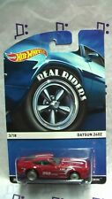 HOT WHEELS REAL RIDERS 2014 1/64 DATSUN 240Z RED NEW RARE VHTF d