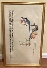 Chinese Teaditional Painting
