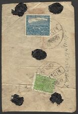 Nepal registered cover with 1941 Pashupati 4p & 20p Temple