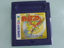 GBC Pokemon Gold Version Pocket monsters Japan Gameboy Color