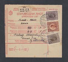 YUGOSLAVIA-SERBIA 1927 PARCEL POST CARD KRAGUJEVAC TO CETINJE MONTENEGRO