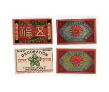 VERY OLD match box labels CHINA or JAPAN patriotic #121