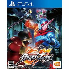 Bandai Namco Kamen Rider Climax Fighter SONY PS4 PLAYSTATION 4 JAPANESE Version