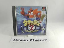 CRASH BANDICOOT 2 PLAYSTATION 1 2 3 ONE PS1 PS2 PS3 PSX IMPORT JP JAP GIAPPONESE