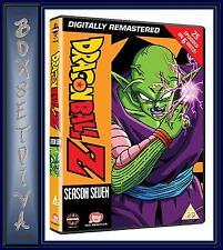 DRAGONBALL Z - COMPLETE SEASON 7 ***BRAND NEW DVD **