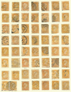 Canada, 1870, Collection of 56 Scott #35, Used, a Variety of Shades & Cancels