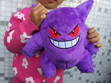 "Original TOMY Pokemon 7"" L Gengar Stuffed Plush TOY Doll New"