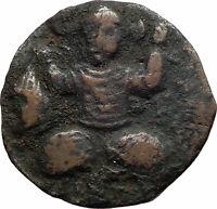 ISLAMIC Ancient ARTUQUIDS of MARDIN Medieval 1199AD Coin TURK holds HEAD i75320