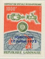 GABONESE REPUBLIC 1975 APOLLO SOYUZ superb U/M set