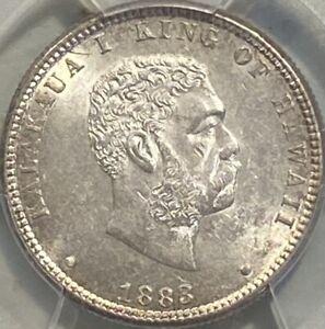 1883 Hawaii Silver 1/4 Dollar 25 Cents PCGS AU55 Cartwheel Luster!