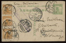 CHINA-1917-RARE-WWI CENSOR-STATIONERY-TIENTSIN-TPO PEKING-MOUKDEN-SIBERIA-NORWAY