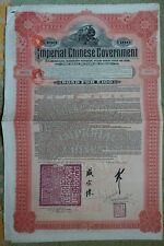 1911 Chinese Government Hukuang Railways Non Cancelled bond for 100 pounds