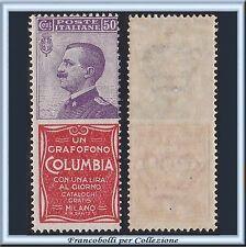 1924 Italia Regno Pubblicitari Columbia c. 50 violetto e rosso n. 11 Nuovo ** []