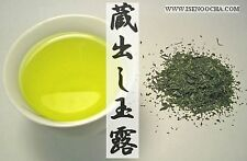 Japanese Green Tea Kuradashi Gyokuro 500g(1.1lb)