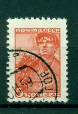 Russie - USSR 1937/56 - Michel n. 676  II A  - Timbre-poste ordinaire