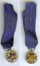 Médaille en réduction - Ordre de la santé publique émail ancien 1938