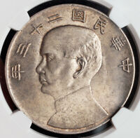 """1934, China (Republic). Large Silver """"Chinese Junk"""" Dollar Coin. NGC MS-63!"""