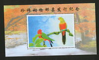 CHINA-BLOCK-CINDERELLAS-POSTER STAMP-FAUNA-BIRDS