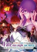FATE / STAY NIGHT THE MOVIE:HEAVEN'S FEEL 2 LOST BUTTERFLY Ship From USA