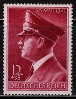 THIRD REICH 1942 mint never hinged Hitler's 53rd birthday stamp! CV $18.00