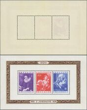 Belgium Miniature Sheet - MNH Stamps D944