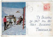 1980 Original Postcard Popova Šapka Ski Resort Macedonia Tetovo Yugoslavia