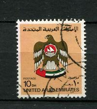 Ver. Arabische Emirate Nr. 146  gestempelt   (D1356)