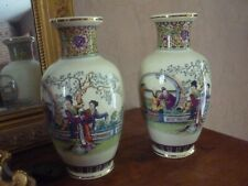 VASE CHINOIS PAIRE ANCIEN