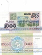 BELARUS,1000 RUBLES 1992,P-11,UNCIRCULATED (B)