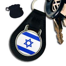 ISRAEL FLAG STAR OF DAVID  LEATHER KEYRING / KEYFOB