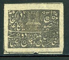 """Afghanistan MNG Selections: Scott #193 2ab Black/Yellow """"1316"""" (1898) $$"""