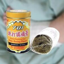 701 Dieda Zhentong pain relieving medicated plaster ache pain patch ALL NATURAL