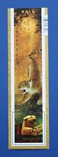 CANADA (#2349) 2010 New Year - Year of the Tiger MNH souvenir sheet