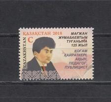 Kazakhstan Kasachstan 2018 MNH** Mi.1074 Magzhan Zhumabayev