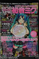 JAPAN Hatsune Miku: Pop the Hatsune Miku with CD