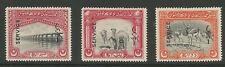 Bahawulpur 1945 Service stamps mint