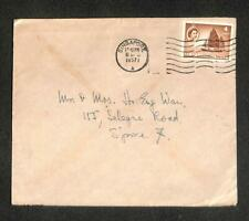 1957 Singapore 4 Cents Malaya Ship Queen Elizabath Stamp Chop Mail Cover (C1428)