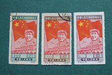 China 1950 Stamps Inauguration of PRC Mao & Tien An Mun x 3 Used/Unused VF