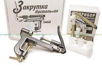 Press Reloader Kit for shotshell Roll Crimping Tool 12 GA+Reloading Press 12 GA