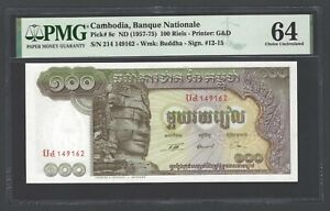 Cambodia 100 Riels ND (1957-75) P8c Uncirculated Graded 64