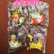 2020 Pokemon Pikachu Chinese New Year KFC Toys Completed Set Of 4 PCS