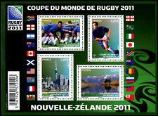 2011 FRANCE BLOC   F4576** BF Coupe du Monde de RUGBY B/TB, 2011 France sheet NH